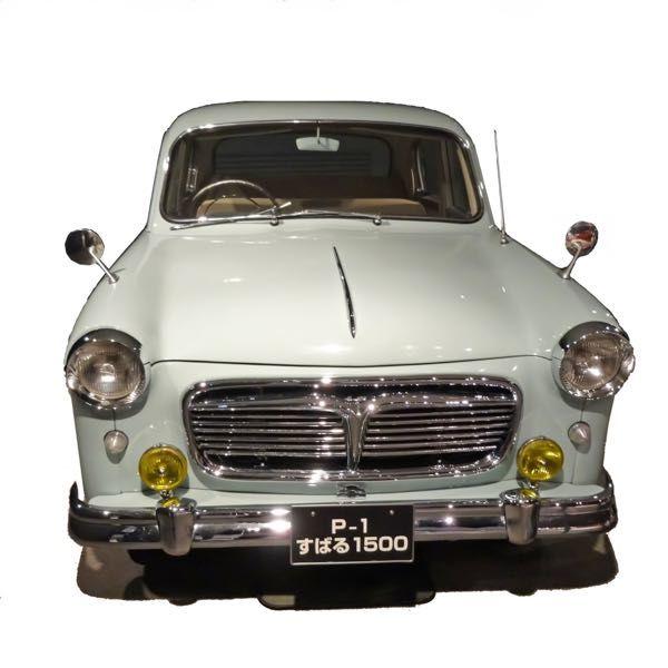 Subaru 1500 - xe ô tô đầu tiên của Subaru