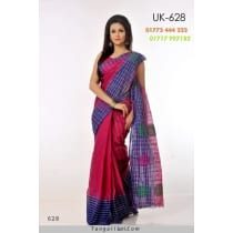 Soft Cotton Tangail Saree- UK-628