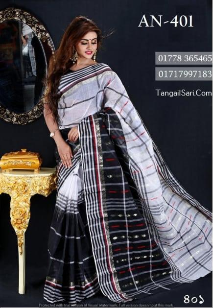 Tangail Cotton Sari