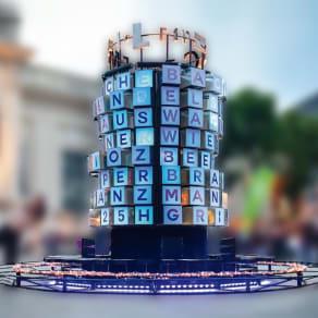 Leipzig – City of Music Plays NYC