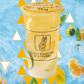 Now Open | Rabbit Rabbit Tea