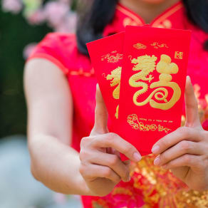 Currency Exchange Lunar New Year Contest