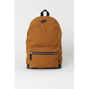 H & M - Backpack with a laptop sleeve - Yellow