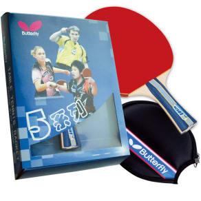 Butterfly Bty 501 Fl Racket
