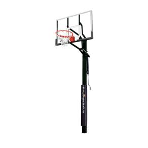Silverback Sb-60 Basketball System Black
